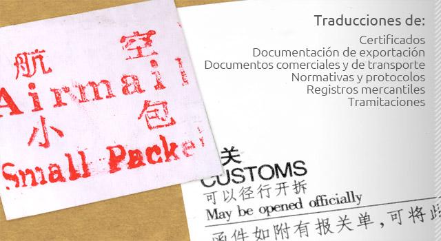 traducciones de comercio exterior, traducciones documentos comerciales