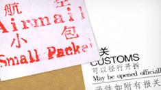 Traducción de documentos comercial