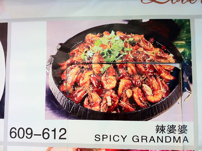 errores de traducción en carteles