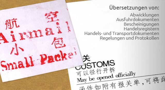 Übersetzung von Handels- und Ausfuhrdokumentation